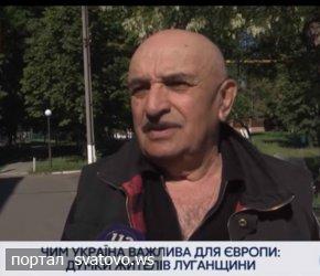 Чи важлива Україна для Європи? Думки жителів Сватове.