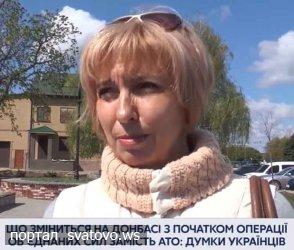 Що зміниться на Донбасі з початком Операції об'єднаних сил? Думки жителів Сватове. Новини Сватове - Бліц-інфо