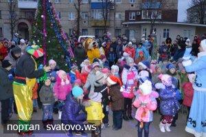 Відкриття Різдвяного містечка.