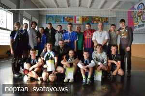 Свято волейболу. міський клуб культури та дозвілля