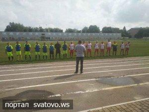 """В Сватове на стадіоні """"Нива"""" пройшов турнір з міні-футболу серед ветеранів футболу."""