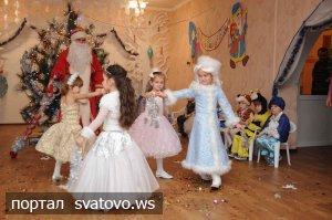 """""""Малятко святкує Новий рік""""."""
