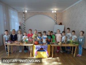 """""""Театр з городу"""". КЗДО № 1 «Малятко»"""