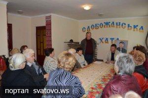 Відбувся захід памяті засновника гурту «Сватівські козаки» Давиденка Олександра Тихоновича.