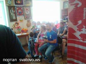Зустріч із сім'ями, які потрапили у скрутні життєві обставини. Новини Сватівського етноцентру