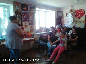 Зустріч батьків дітей з особливими потребами та психологів. Новини Сватівського етноцентру