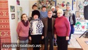 Організували відвідування діючої художньої виставки сім'ї митців Ірха у етноцентрі «Слобожанська хата». Новини Сватівського етноцентру