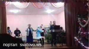 Святковий Новорічний марафон відбувся у селищі Сосновому під час концерту. Новини Сватівського етноцентру