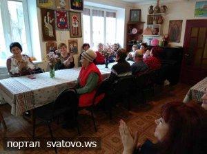 В етноцентрі Слобожанська хата відбувся захід для Товариства Сліпих.