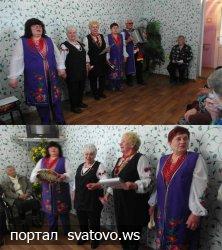Концертні зустрічі «Весняний настрій». Новини Сватівського етноцентру