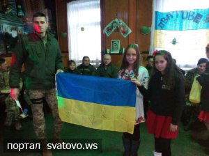 Привітали військових з Днем Збройних Сил України. Новини сватівського районного молодіжного центру