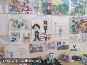 Районний етап  Всеукраїнського дитячого творчого конкурсу «Молоде покоління за безпеку дорожнього руху».