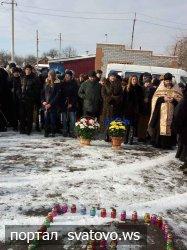 26 листопада  вшанували пам'ять жертв Голодомору.