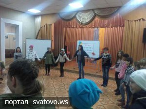 День творчих завдань.. Новини сватівського районного молодіжного центру