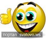 Вітаємо переможців!. Новини сватівського районного молодіжного центру