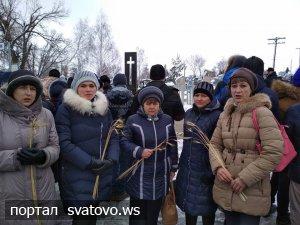 Роковини Голодомору. Новини сватівського районного молодіжного центру