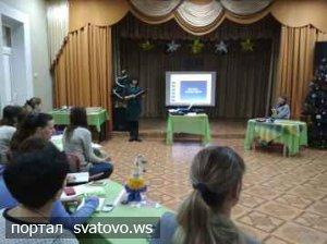 Робота районної методичної комісії педагогів-організаторів.