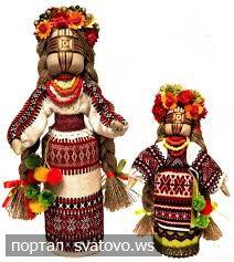 Лялька-мотанка: прадавній український оберіг.