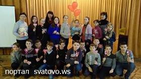 Готуємось до Дня Святого Валентина!. Новини сватівського районного молодіжного центру