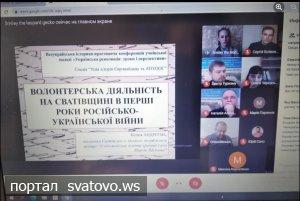 """""""Українська революція: уроки та перспективи""""."""