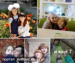 Мамині_обійми.