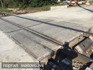 Відремонтовано залізничний переїзд. Новини Голос Громади