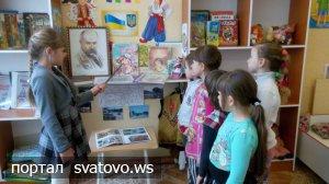 Тарас Шевченко - син України.