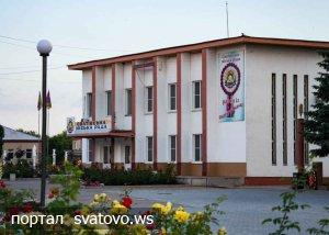 Сьомого листопада під час засідання 17-ї сесії Сватівської міської ради  депутати прийняли 37 рішень. Новини Голос Громади