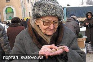 Какие пенсии будут получать украинцы?.