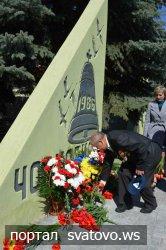Вічний біль Чорнобилю.