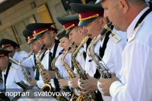 У Сватовому відбудеться концерт зведеного військового оркестру Західного оперативно-територіального об'єднання Національної гвардії України.