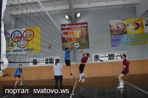 Волейбол об'єднує покоління.