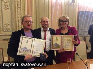 Сватівський міський голова нагороджений Грамотою Верховної Ради України. Офіційно. Новини Голос Громади