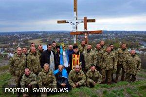 Молитва за Україну. Новини Голос Громади