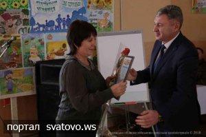 Представниць агропідприємств  Луганщини вітали зі святом весни.