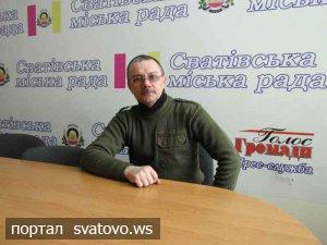 Самоорганізація українських добровольців.