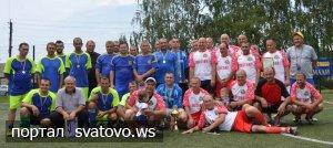Відбувся відкритий турнір з міні-футболу, присвячений памяті нашого відомого земляка-футболіста Бориса Голлє. Новини Голос Громади