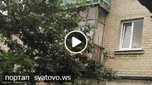 Аварійну бригаду потрібно викликати через Старобільськ?. Новини Голос Громади