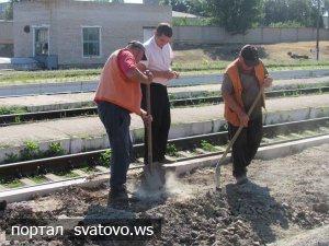 Чому так довго на залізничній станції Сватове будується новий перон?.