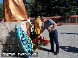 Сватівчани вшанували пам'ять про загиблих на полях боїв. Новини Голос Громади