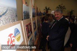 Мобільна виставка японської фотографії на Сватівщині. Новини Сватівської Райдержадміністрації
