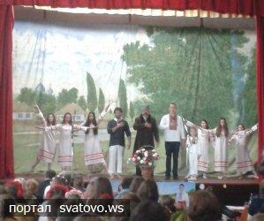ІХ відкритий районний Свистунівський фестиваль поезії Т.Г.Шевченка. Новини Сватівської Райдержадміністрації