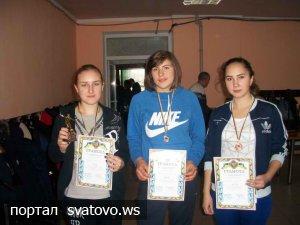 Спортивні змагання у Сватівському районі. Новини Сватівської Райдержадміністрації
