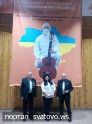 11-й Міжнародний фестиваль пісні «Чорнобильські мотиви» за участю Сватівчан. Новини Сватівської Райдержадміністрації