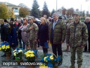 Вшановуємо память загиблих воїнів. Новини Сватівської Райдержадміністрації