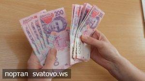 Завдання на наступний рік - довести показник середньої зарплати до 10 тис. грн, - Глава Уряду. Новини Сватівської Райдержадміністрації