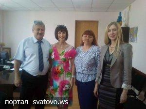 Обговорено питання діяльності Сватівського відділення Фонду соціального страхування України.