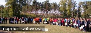 Сватівщина відзначила День фізичної культури та спорту. Новини Сватівської Райдержадміністрації
