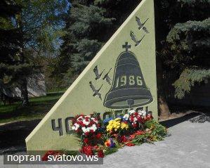Біль Чорнобиля не вщухає…. Новини Сватівської Райдержадміністрації