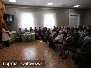 Відбувся святковий захід «Великодні мотиви».. Новини Сватівської Райдержадміністрації